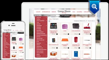 Создание «Интернет магазина»