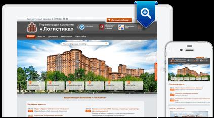 Создание «Корпоративного сайта»